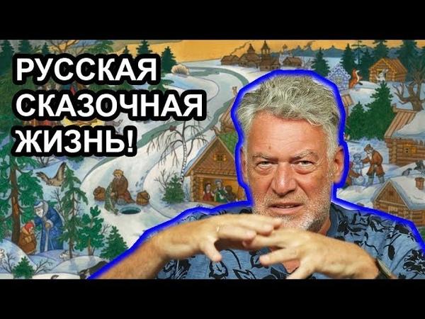 Нацбест и сказочные российские реалии / Артемий Троицкий
