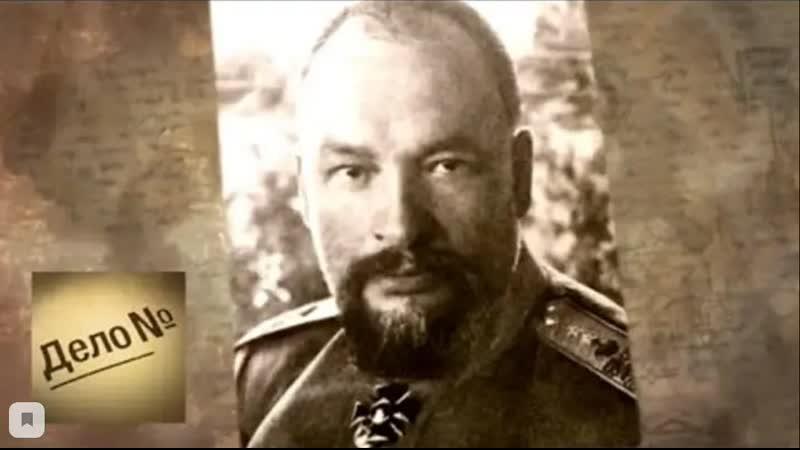 Дело N Святой доктор Евгений Боткин