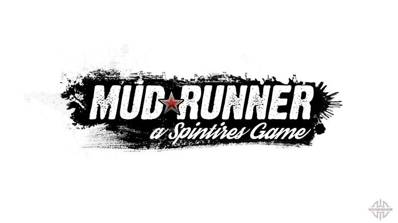 Mud Runner - [ 3 ] - Моя любовь к Зил131