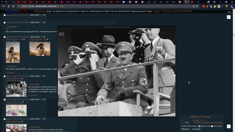 Desktop 2019.08.18 - 12.58.02.25