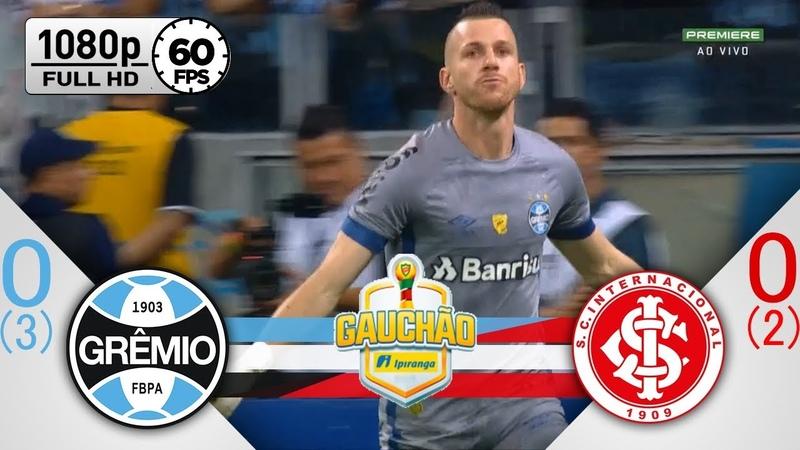 Grêmio 0 (3) x (2) 0 Internacional - Gols Melhores Momentos COMPLETO - Campeonato Gaúcho 2019