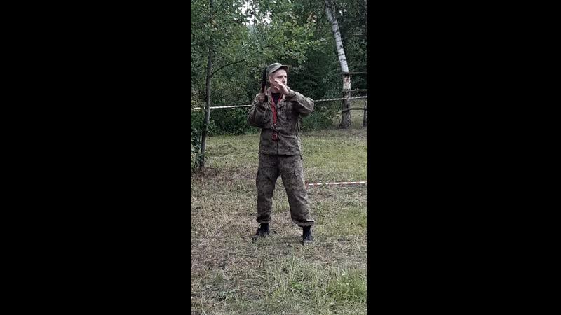 Инструктаж.Кубок сенатора С. Леонова.