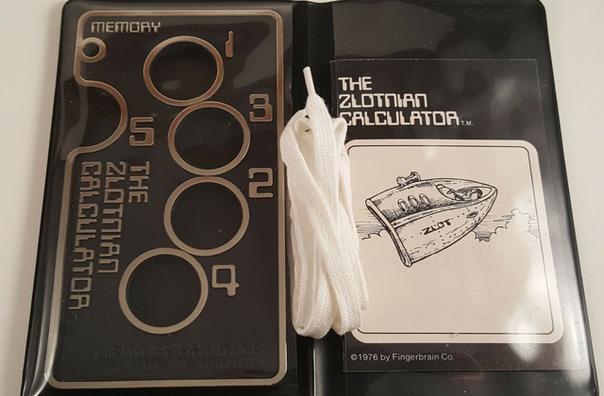 Пальцевый калькулятор, слышали о таком Пик популярности пальцевых калькуляторов пришелся на 1970-е годы время, когда карманные или настольные устройства только начали выпускаться и были по