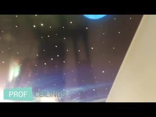 Звёздное небо 🌃 натяжной потолок