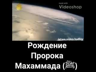 islam.video.hadisy___BwXfZkBnlXx___.mp4