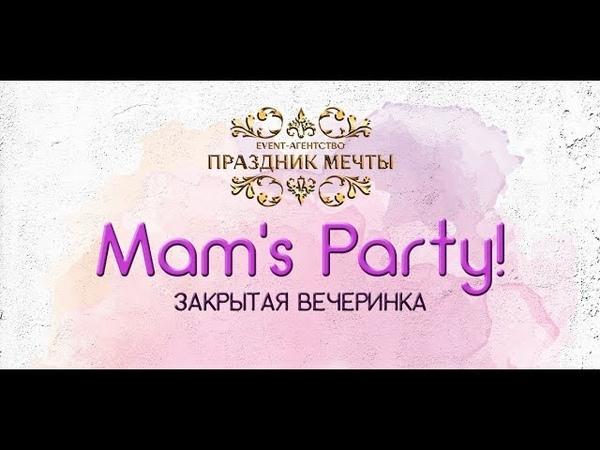Mam's Party