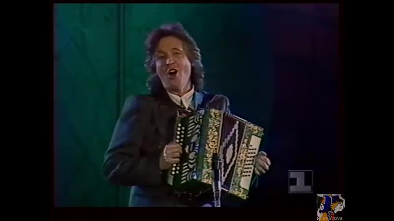 """Вячеслав Малежик. Емеля (_""""Шарман-шоу_"""", _""""Останкино_"""", 1994) (стереозвук)"""