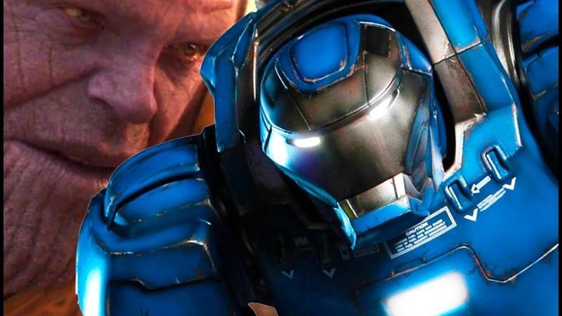 Единственный костюм Железного Человека способный убить Таноса