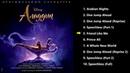🎵 Аладдин ¦ Aladdin 2019【Russian OST】🇷🇺