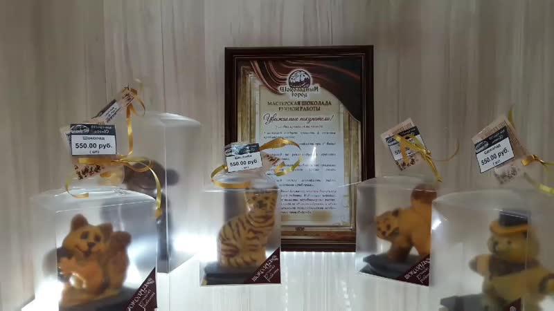 Шоколад авенЮ Астрахань ул Ахматовская 13