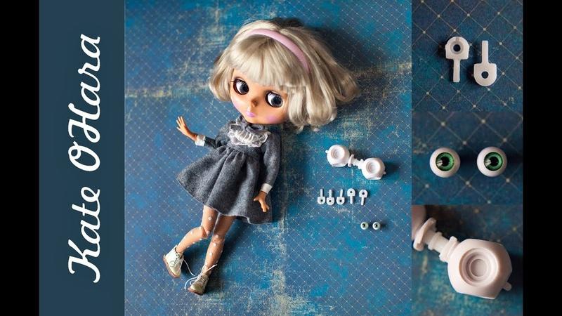 Запчасти и одежда для кукол Blythe Обзор моих покупок для творчества