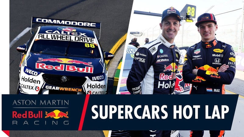 Supercars Hot Lap | Max Verstappen goes for a lap of Albert Park with Jamie Whincup