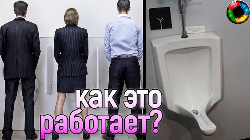 юмор прикол туалет Женские писсуары: этапы большого пути...