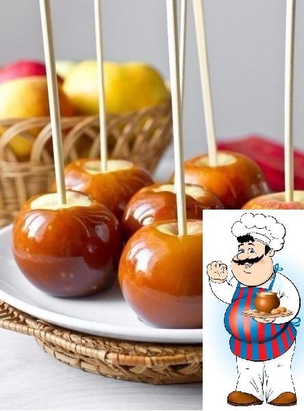 Яблоки в карамели Ингредиенты: 6 маленьких сочных кисло-сладких яблок 300 г сахара 20 г сливочного масла 1 ст.л. белого винного или яблочного уксуса 1 ст.л. воды 30 мл сливок (20-30% жирности)