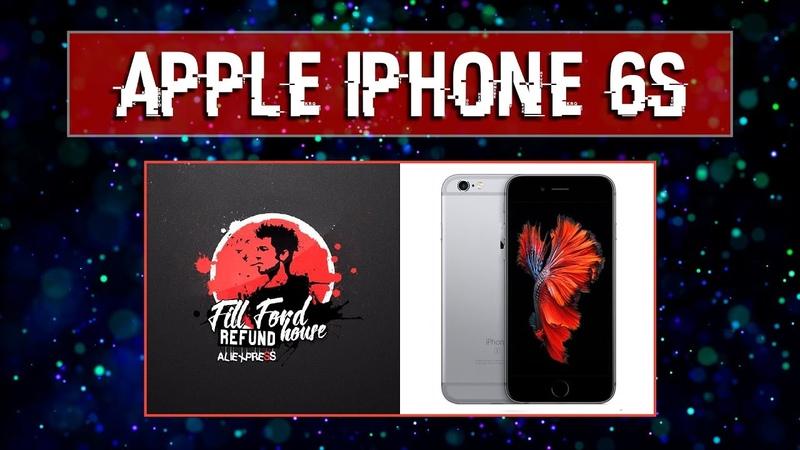 Халявный Apple iPhone 6S by FILLFORD 💥