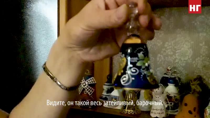 Из кожи, металла и дерева - коллекция колокольчиков жительницы Костаная