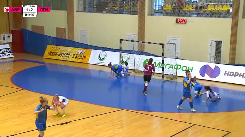 Лучший игрок Кубка России Елизавета Никитина из Авроры мажет по пустым воротам Лагуны в финале в добавленное время при счёте 1:2