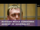 In contrast to Assange, Russian media condemns arrest of journalist Ivan Golunov. Now FREE!