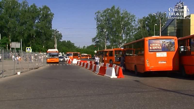 Нижегородцы пожаловались на организацию движения автобусов на автостанции «Щербинки»