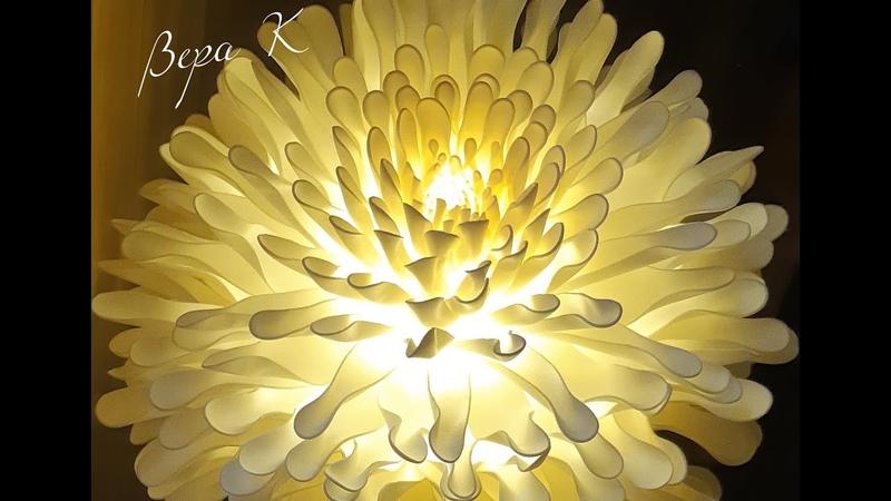 МК Хризантема из изолона 2мм Д 70см