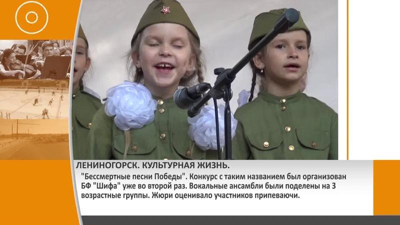 Дайджест Народные новости Лениногорск Бугульма