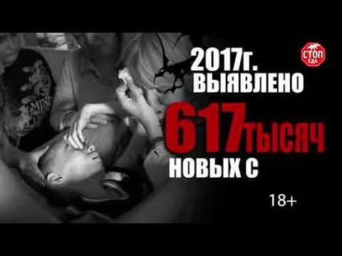 ПАЛЬМОВОЕ МАСЛО ВРЕД Володин и Буров убивают Россиян