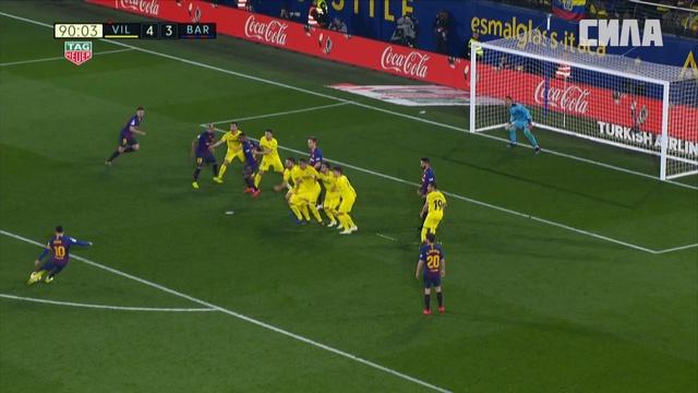 «Вильярреал» — «Барселона». Гол Лионеля Месси
