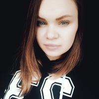 Ольга Ярцева