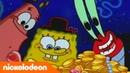 Губка Боб Квадратные Штаны 1 сезон 17 серия Nickelodeon Россия