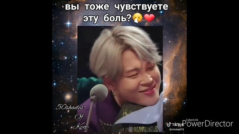 BTS видео из инстаграма 3