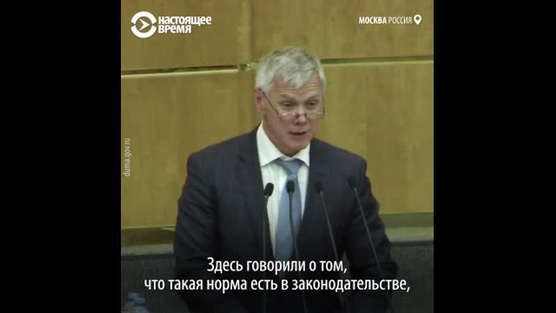 Госдума обсуждает бюджетные машины чиновников