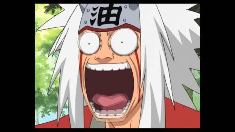 Naruto - Эротоман (Бахыт Компот)