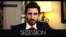 Secession avec Julien Rochedy janvier 2017