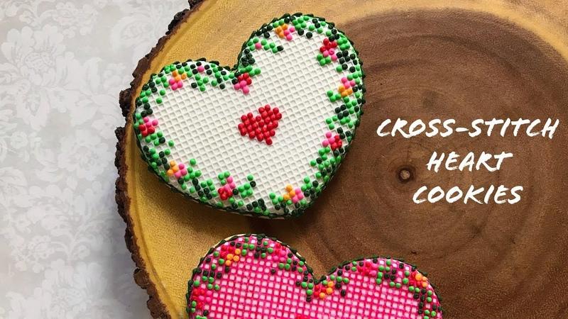 Cross Stitch Heart cookies Happy International Women's Day