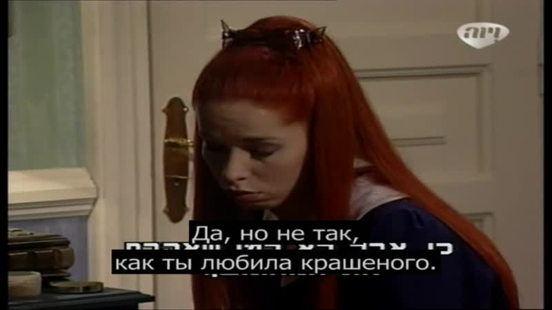 Дикий ангел - 160 серия с русскими субтитрами