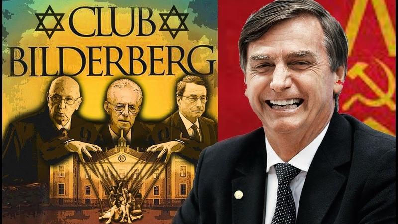BOLSONARO SE REUNIU COM MEMBROS DO GRUPO BILDERBERG que controla FORO DE SÃO PAULO