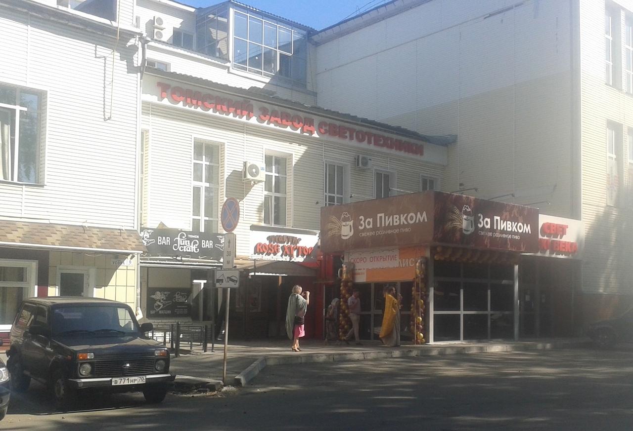 Томский священник объяснил освящение пивного магазина