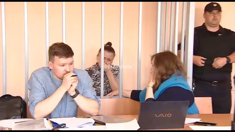 Алла Кенденкова мама Платона и Дани Сейчас она на скамье подсудимых за то что забрала собственных детей из приюта