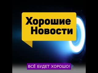 Российские разработчики являются одними из мировых лидеров в производстве плазменных двигателей