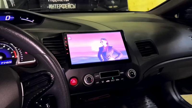 Штатная магнитола Parafar для Honda Civic 2006 2011 PF044