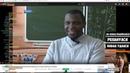 Учитель из Нигерии, Рамсы с Пинклордом, Сколько Должен Зарабатывать Мужчина. Валакас смотрит видео.