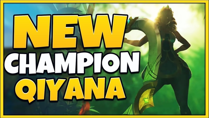 NEW CHAMPION QIYANA REVEALED! CAMOUFLAGE AD ASSASSIN EMPRESS OF THE ELEMENTS League of Legends