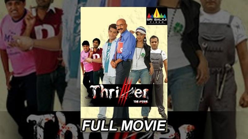 Thriller Hyderabadi Full Movie | R.K, Aziz, Adnan Sajid | Sri Balaji Video