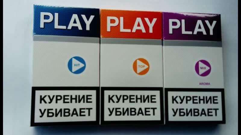 обзор на сигареты play с кнопкой