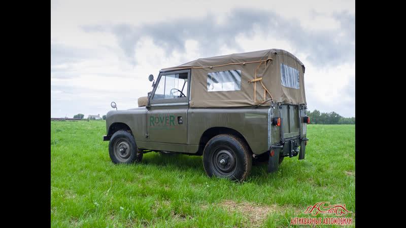Land Rover IIa - путями первооткрывателей (обзор и тест-драйв).