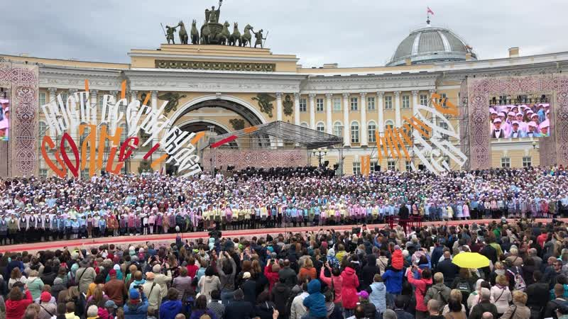 Сводный хор на Дворцовой площади исполнил песню из Бременских музыкантов