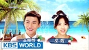 Song Jaehee Dohee - An Encounter by Chance | 어쩌다 마주친 그대 - 송재희 도희 [Immortal Songs 2 / 2017.08.05]