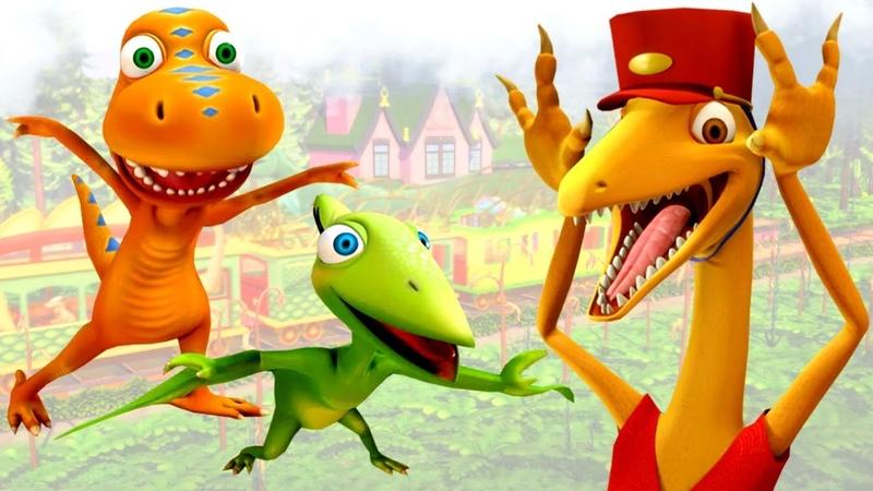 Развивающий мультик Поезд Динозавров и песенки для малышей. Большой город динозавров. Часть 1