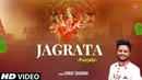 Jagrata I VINAY SHARMA I New Punjabi Devi Bhajan I Full HD Video Song