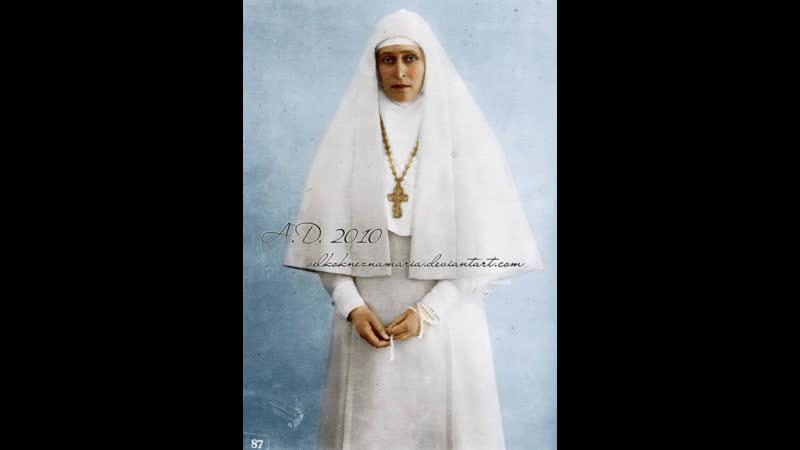 св. Елизавета Федоровна